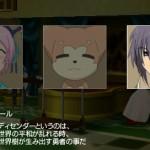 マイソロ2 スクリーンショット48