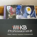今日買ったもの(HHKB Pro2, Rock'n'Roll Never Die, LUCKY STAR)