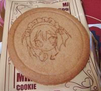 中身は普通のクッキー